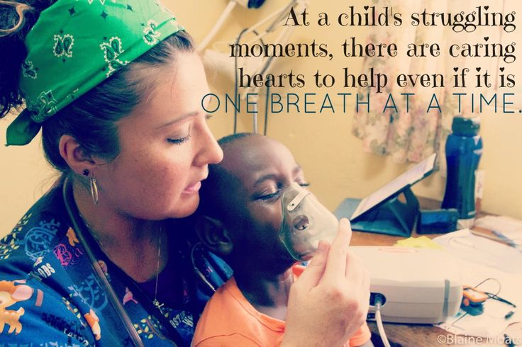 One breath at a time! Pictured is Jana Meredith, Respiratory ...