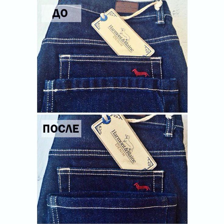 Всегда рады делиться с вами уникальными вещами, которые попадают к нам в ателье! На этот раз мы работали с джинсами от итальянского бренда Harmont & Blaine. Мы сделали качественную подрубку низа джинсов и теперь они готовы радовать своего обладателя. По вопросам ремонта джинсов обращайтесь по Тел. -Viber-WhatsApp-Telegram +38(093)979-88-77