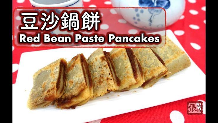 25+ best Red bean paste ideas on Pinterest   Chinese bun ...