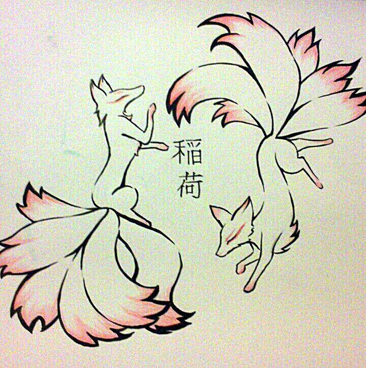 Kitsune Tattoo Design ...