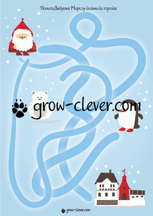 """Тематический комплект """"Зима"""": игры для детей на тему зима, новый год, рождество, развивающие задания, шаблоны для поделок / Big winter and christmas bundle of worksheets for toddlers"""