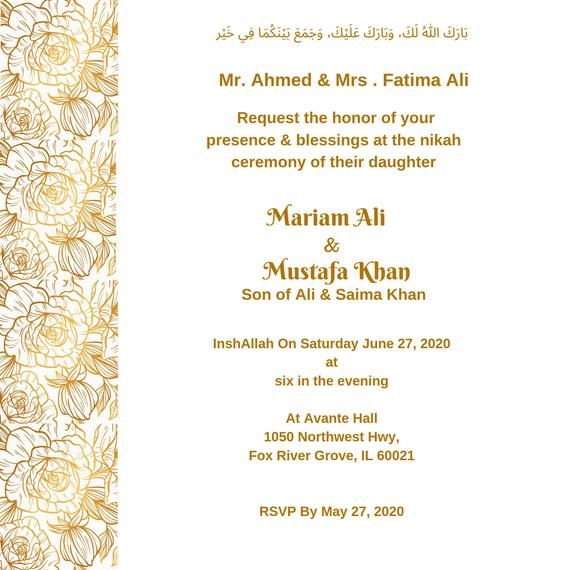 Nikah Invitation Walima Invitation Muslim Invitation Etsy Pakistani Wedding Invitations Invitation Wording Muslim Wedding Invitations