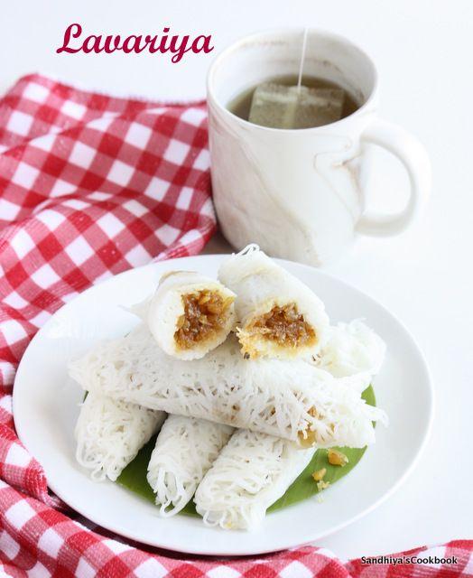 Lavariya, a Sri lankan sweet dumpling made from rice flour with coconut stuffing. When i was browsing for Srilankan recipe, this lavariya(n...