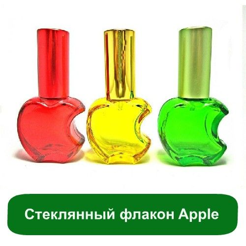Хочется, что бы духи не только приятно пахли, но и упаковка была красивой. Флакон в виде яблочка, сделает ваши духи ещё более красивыми! #мылоопт #мыло_опт #тара_для_косметики #баночка_для_хранения #тара_косметическая #тара #баночка #косметика #емкость_для_хранения  #тарадлякосметики, #баночкадляхранения#таракосметическая #тарадлястраз#тарабаночкакосметика  #упаковкадлякрема#косметическаяупаковка#тарадлякосметики