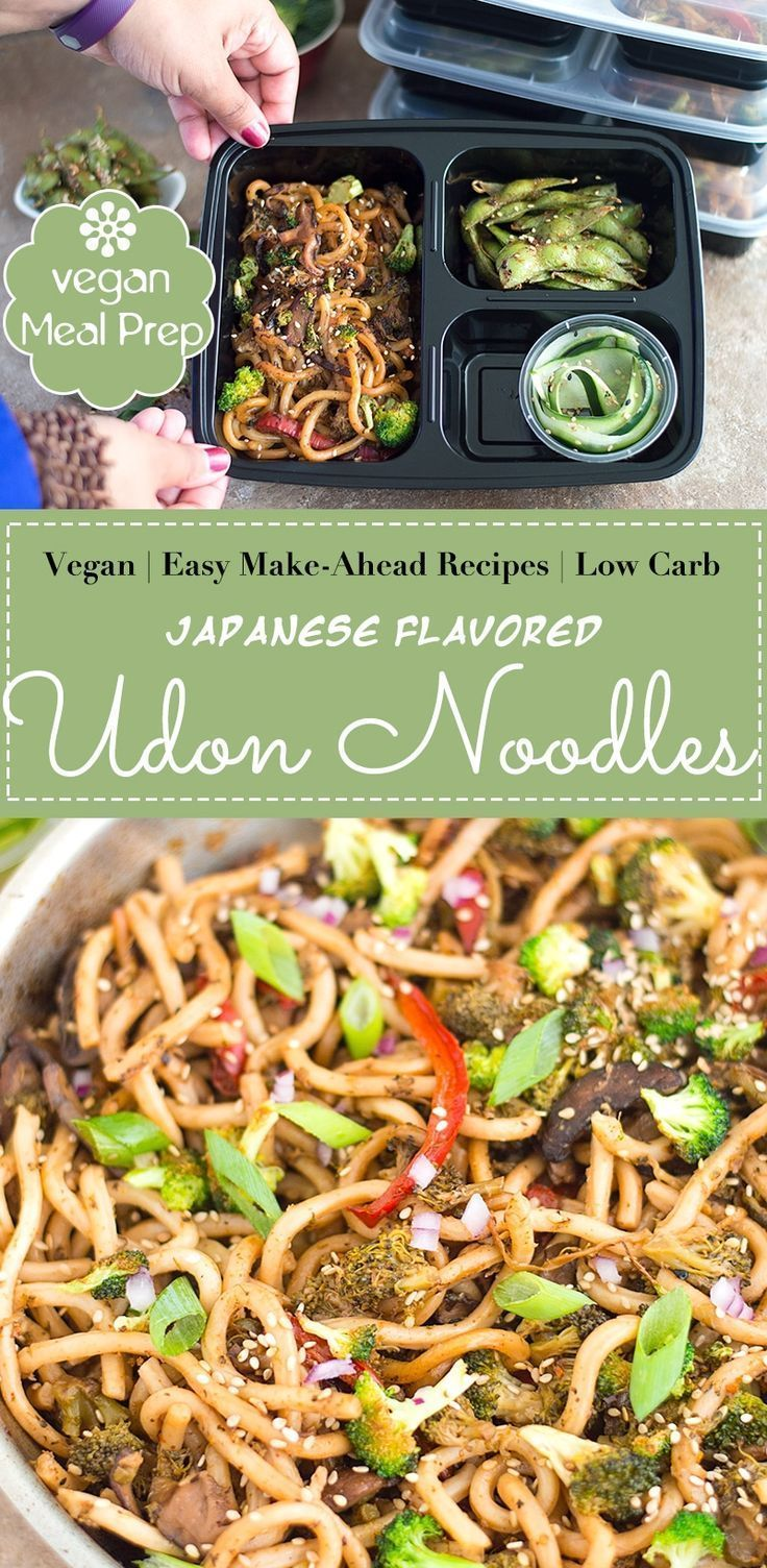 This Vegan Meal Prep Japanese Stir Fry Udon Noodles is the Perfect Make Ahead Meal for a Busy Week. Add Mushrooms, Broccoli and Red Bell Pepper for a Hearty Meal. Serve with Japanese Edamame and Cucumber Salad | Meal Prep, Vegan Meal Prep, Stir Fry, Family Dinner, Make Ahead Recipes, Freezer Friendly #noodles #udon #mealprep #vegan