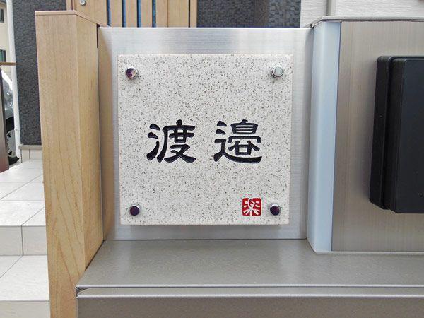 140320watanabe_TWM-Shigaraki_1.jpg (600×450)