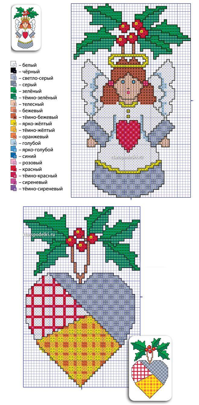 Схемы с обозначениями крестиком