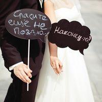 Приглашения на свадьбу, свадебные таблички и открытки | 8733 Фото идеи | Страница 17