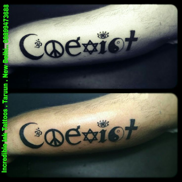 #Coexist #Tattoo Coexist Tattoo