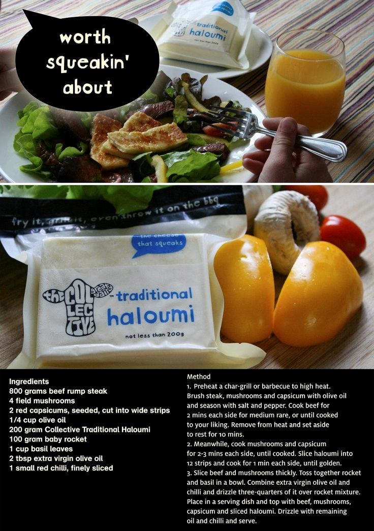 ahhh, it's jolly hard to beat a grilled haloumi, mushroom and warm beef haloumi salad… #nobull