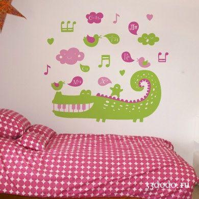 funny musiс crocodile for wall kid's room