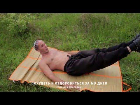 10 мин тренировка заменяющая 1.5 часа бега Подъем мужской силы Простатит ВСД полезные упражнения - YouTube