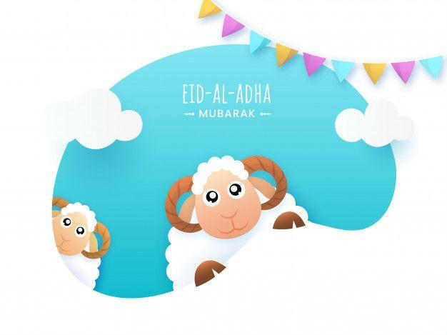 أجمل صور تهنئة عيد الأضحى المبارك 2020 رمزيات خروف العيد بالعربي نتعلم In 2020 Eid Eid Adha Mubarak Sheep