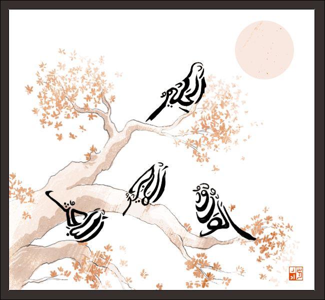 Calligraphy 4 by Sheharzad-Arshad.deviantart.com on @deviantART