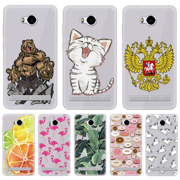 Soft Silicone Case For Huawei Y3 II Y3 2 Phone Back Cover For Huawei Y3 II (4.5inch) Case Free Shipping #clothing,#shoes,#jewelry,#women,#men,#hats,#watches,#belts,#fashion,#style
