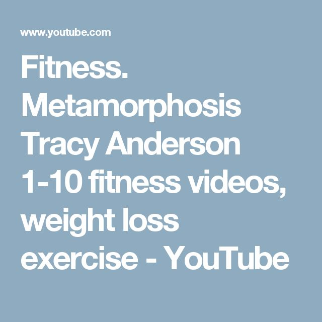 Fitness. Metamorphosis Tracy Anderson 1-10 fitness videos, weight loss exercise - YouTube