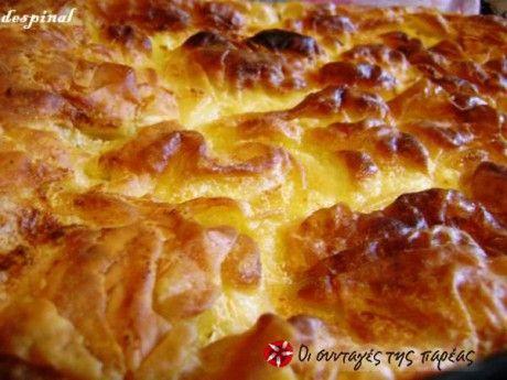 Αφράτη πατσαβουρόπιτα με τυριά