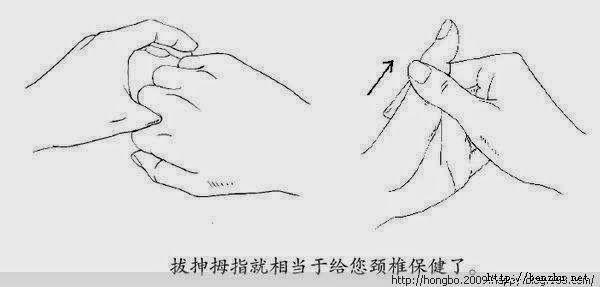 每天拉來大拇指,一生難得頸椎病電腦的出現,使頸椎病患者發病呈直線上升,頸椎病對人的健康危害很大,能夠給人帶來80多種不適症狀,如果每天自己拉拉大拇指,就可以...