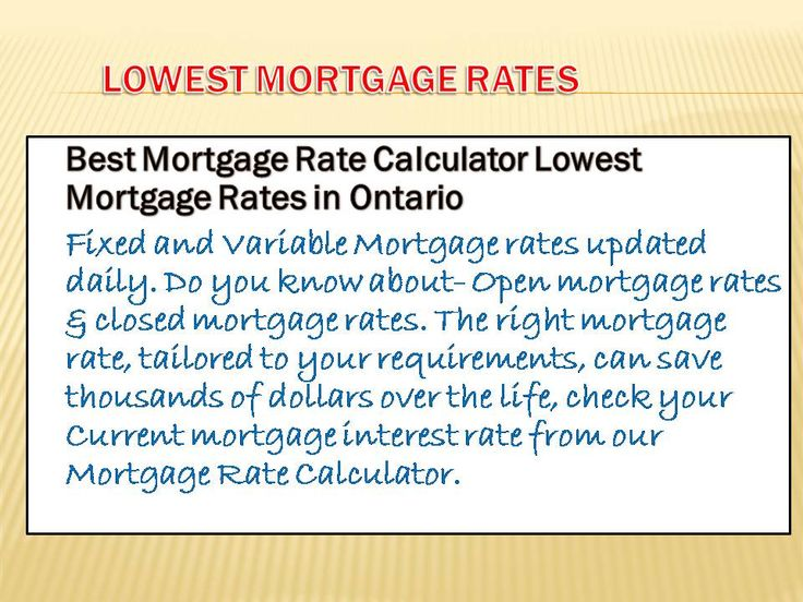 lowest mortgage rates surrey bc