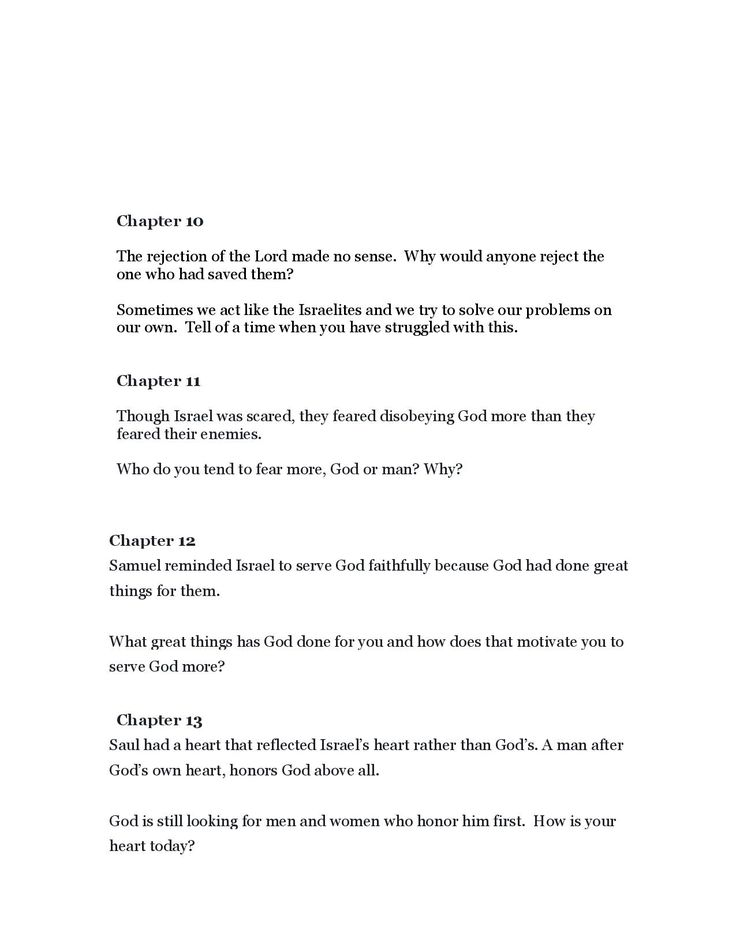 1 Samuel Study - Discussion Questions  Chapters 10-13