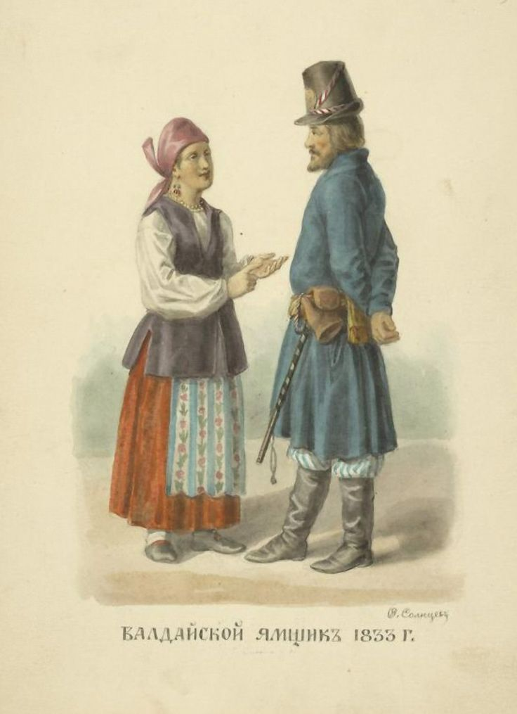 Фёдор Григорьевич Солнцев