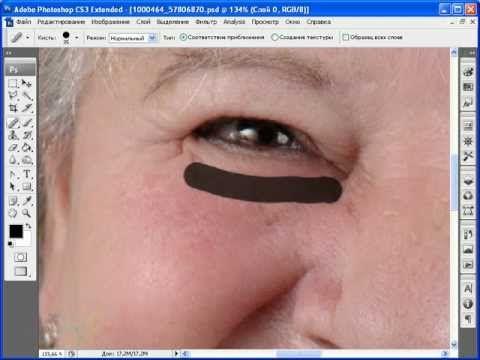 Как изменить лицо в фотошопе.avi