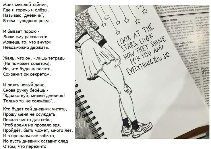 Картинки прикольные стихи для лд, днем рождения девушке