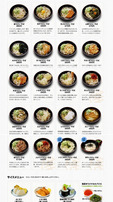 63 best Ramen Girl images on Pinterest | Cooking food, Asian food ...