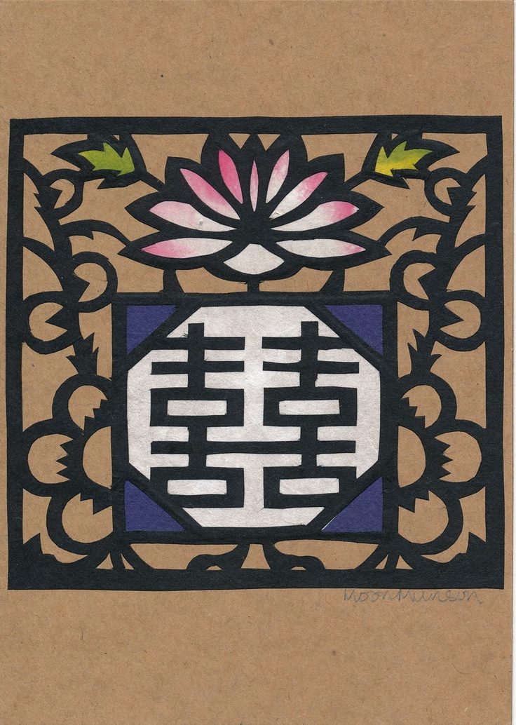 Hand Paper Cut Double Happiness Greetings Card Black - papertree