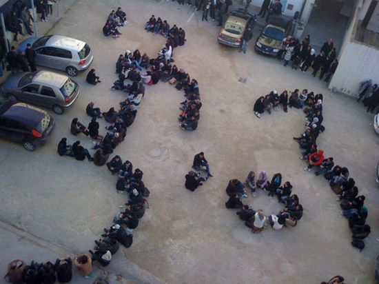 Tunis is free. Tunisian Revolution
