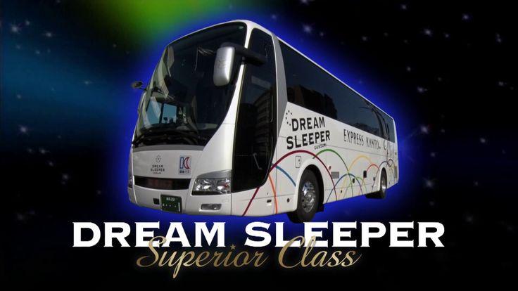 DREAM SLEEPER 東京大阪号