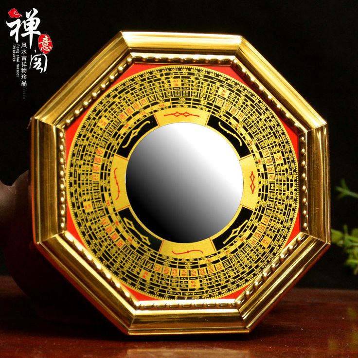 Kaiyun Bagua mirror convex concave alloy block evil Feng Shui mirror Zhaocai ornaments Tai Chi Yin and Yang mirror #Affiliate