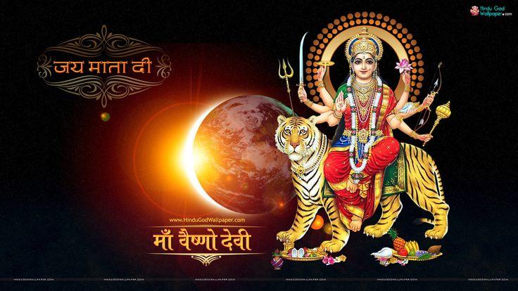 Sherawali Maa Wallpaper Full Size Free Download