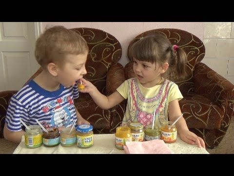 Варя и Тёма приняли вызов Детское Питание Челлендж с завязанными глазами! По правилам игры дети должны были попробовать и отгадать несколько видов овощного и фруктового пюре. Как они справилась с заданием, смотрите видео. Если вам понравилось это видео, ставьте лайк и подписывайтесь на мой канал https://www.youtube.com/c/BabbiesShow