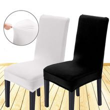US $5.39 Stretch Chair Cover pure color 2 Colors spandex Short Dining Chair Cover - Machine Washable NEW Restaurant Chair Covers MS045. Aliexpress product