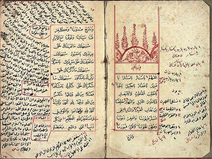 Virdü Settar (Haririzade kayıtları - Süleymaniye kütüphanesi)