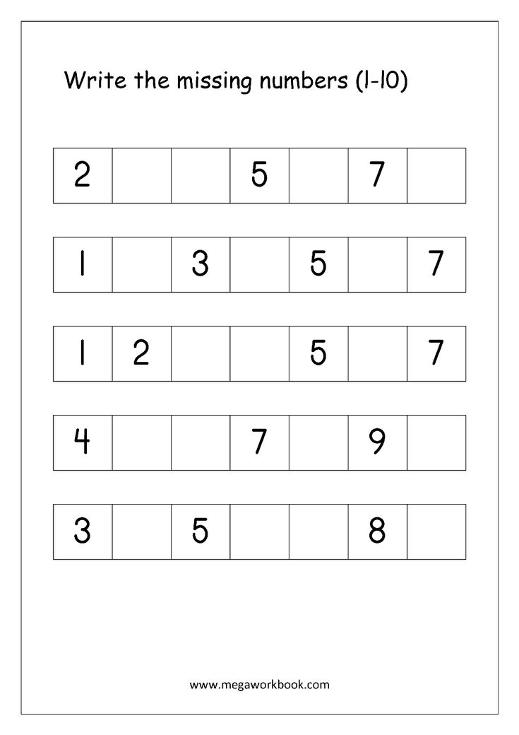 Ordering Numbers Worksheets Missing Numbers What Comes