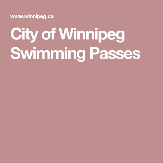 City of Winnipeg Swimming Passes