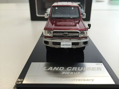 日本自動車デザインコーナー 「Japanese Car Design Corner」: Toyota Land Cruiser 70 model by WiT's