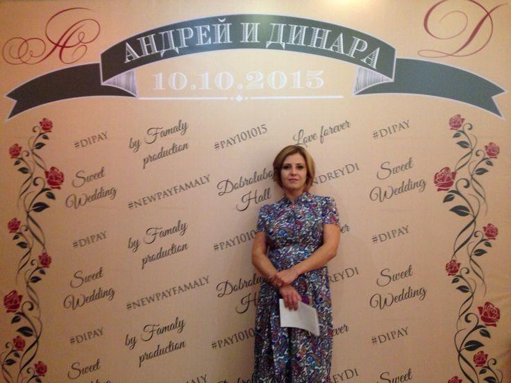 Press-wall , аренда пресс-волл, дизайн баннера , фотозона , пресс-волл на свадьбу , свадебный пресс волл,  press-w.ru