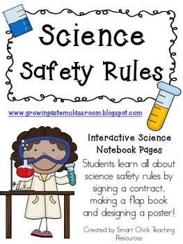 We create interactive science notebooks every year and they are definitely a work in progress!  These are one of the first entries in our science notebook every year!  First, students create the flap books that show our science rules and then they complete the Science Safety Contract.