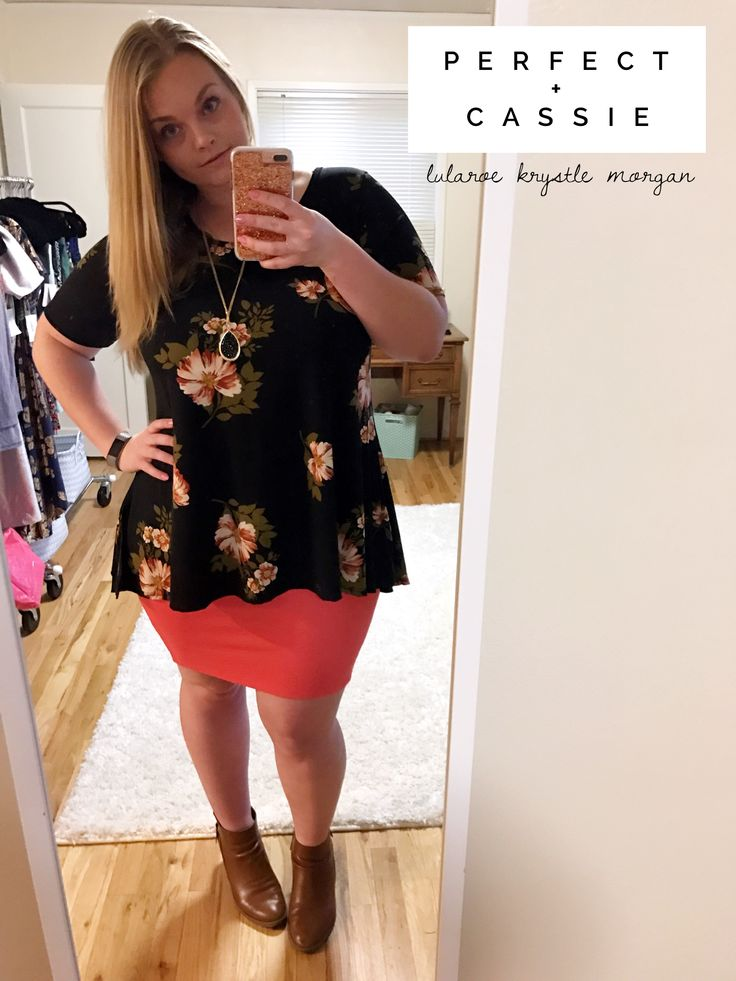 lularoe outfit • outfit ideas • lularoe perfect tee • perfect t • lularoe cassie •floral pattern • spring outfit • pencil skirt • work outfit • ootd • plus size fashion ❤