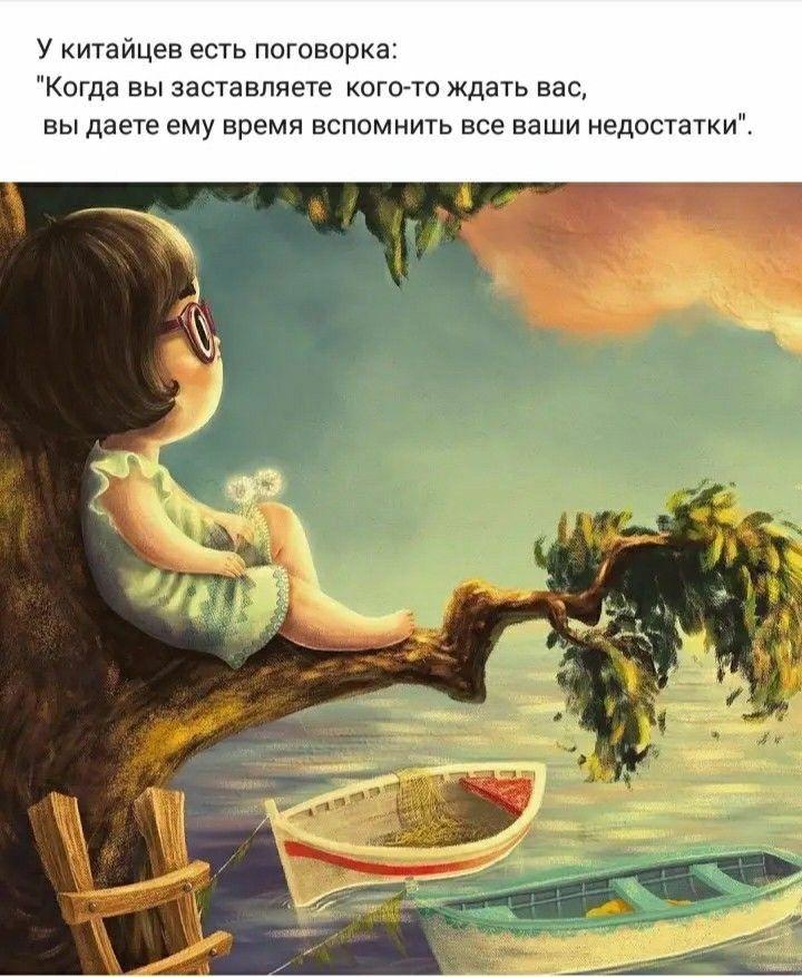 Картинки про хорошие мысли