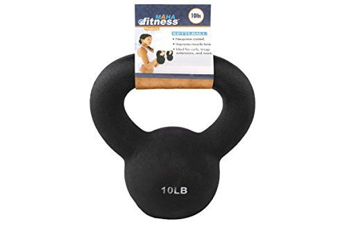Ultimate Fitness Kettle Ball 10 Lb