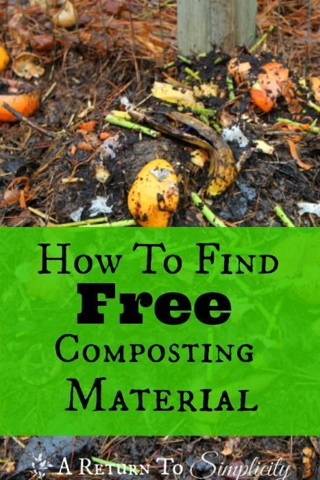 Want to start a compost pile, but don't have enough organic matter? Here are some tips for finding free composting material. | http://areturntosimplicity.com