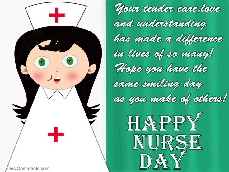happy nurses day quotes | This picture was submitted by gagandeep kaur.
