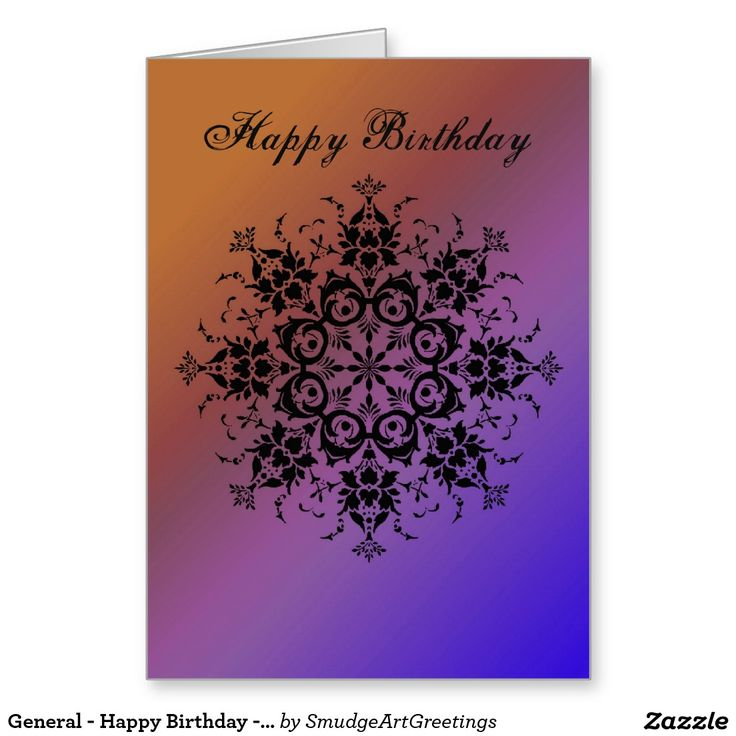 General - Happy Birthday - Damask Flourish Greeting Card