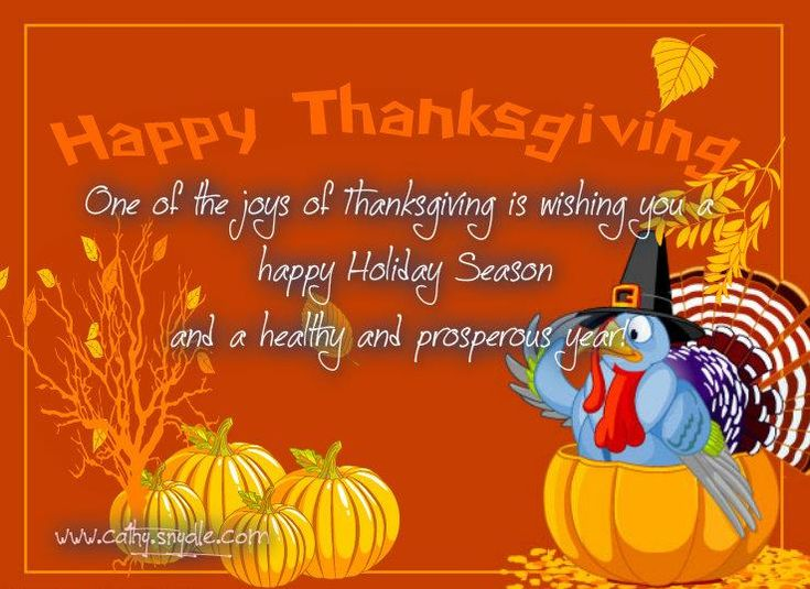Thanksgiving message to employees from ceo m4hsunfo