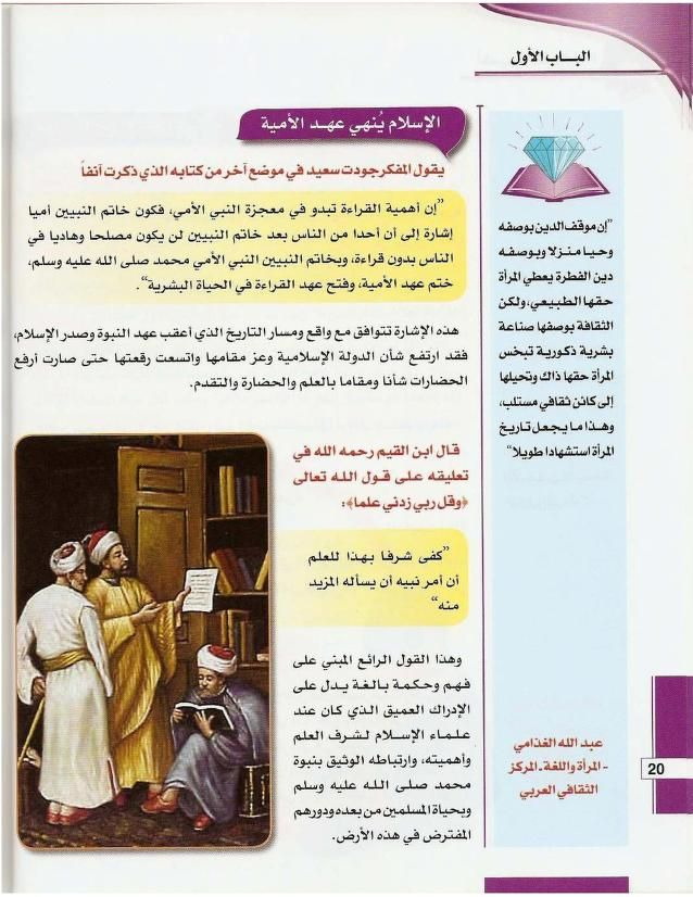 القراءة الذكية مكتبات ونشر Free Download Borrow And Streaming Internet Archive Internet Archive Gmail