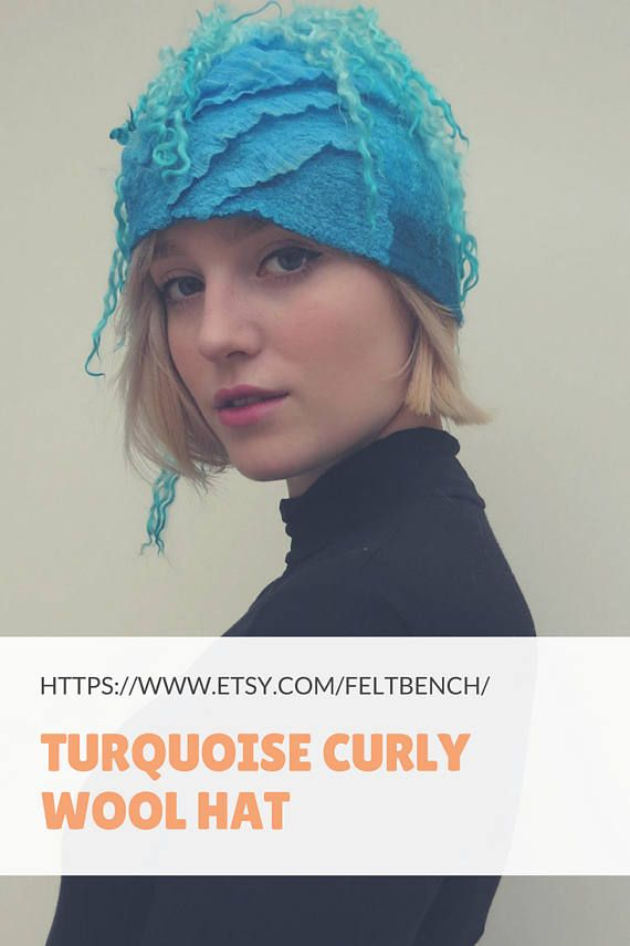 Stylish felted turquoise curly wool hat, one of a kind hat for autumn, winter and spring. Great warm seasonal gift for you or your closest one. Hat is made in a wet felting technique using Australian fine merino wool, silk and decorated with viscose fibers Fits best on heads with a